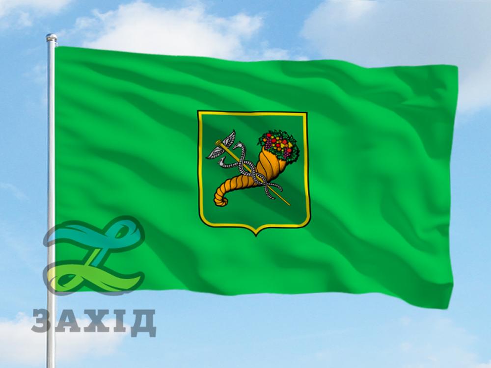Флаг г. Харьков