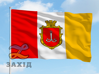 Флаг г. Одесса