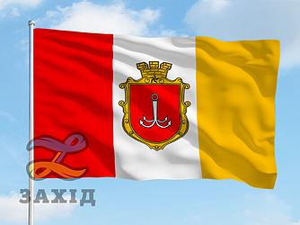 Прапор м. Одеса