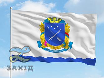 Прапор м. Дніпро