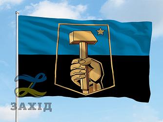 Прапор м. Донецьк