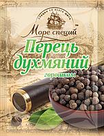Перец душистый горошек, 15 гр.