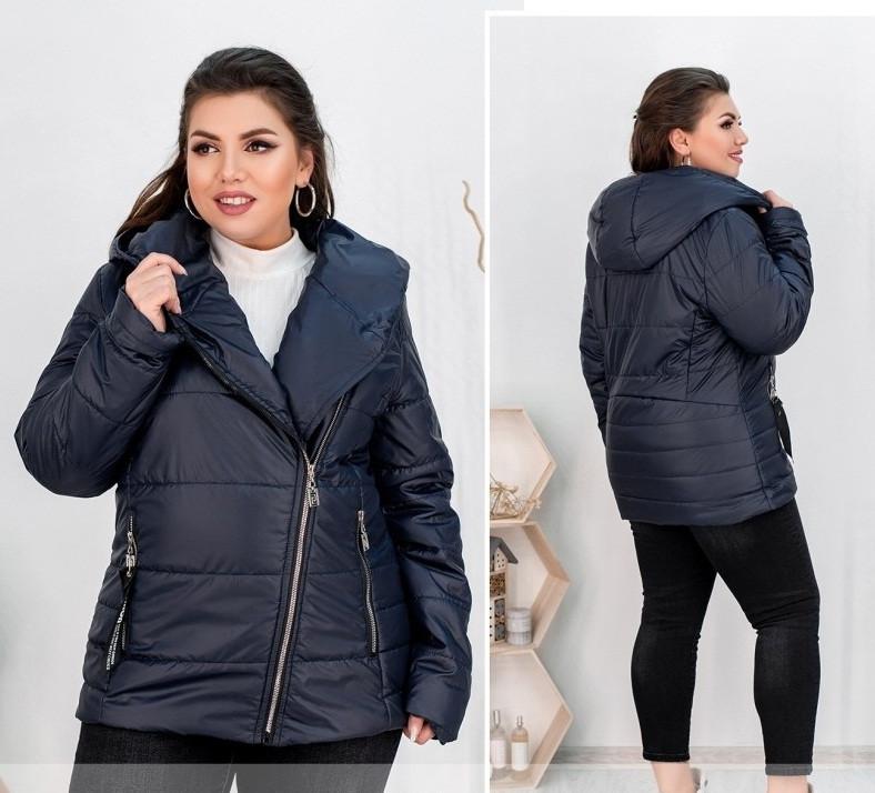 Демисезонная куртка с объемным капюшоном,темно-синяя 50-52,54-56,58-60,62-64