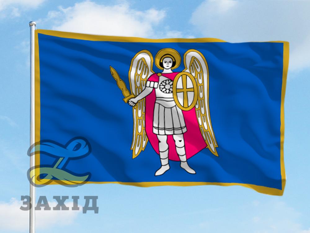 Флаг г. Киев