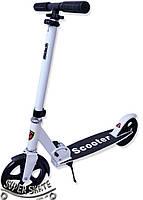 Самокат детский двухколесный Scooter Fun - White