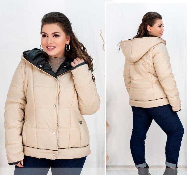 Весенняя стеганная куртка на молнии 52-54,56-58,60-62,64-66