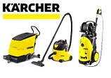 Оборудование KARCHER
