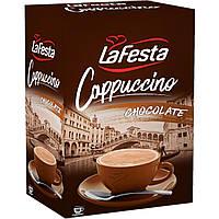Горячий  La festa шоколад в пачках 10шт.