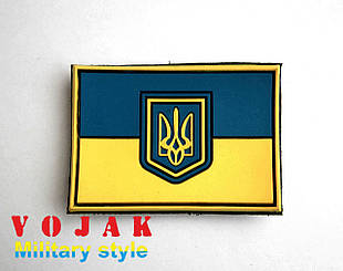 Шеврон ПВХ «Прапор України з тризубом»  сине / желтый