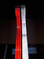 Светоотражающая лента самоклейка 4 см,лента полоска. Габариты.Авто, красная