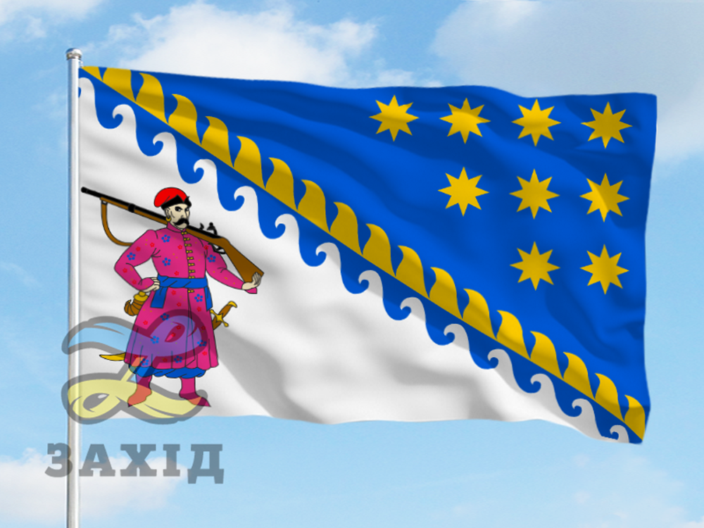 Прапор Дніпропетровської області