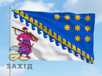 Флаг Днепровской области