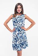 Летнее платье с оборкой для беременных и кормящих Lullababe Bodrum Голубой цветок, фото 1