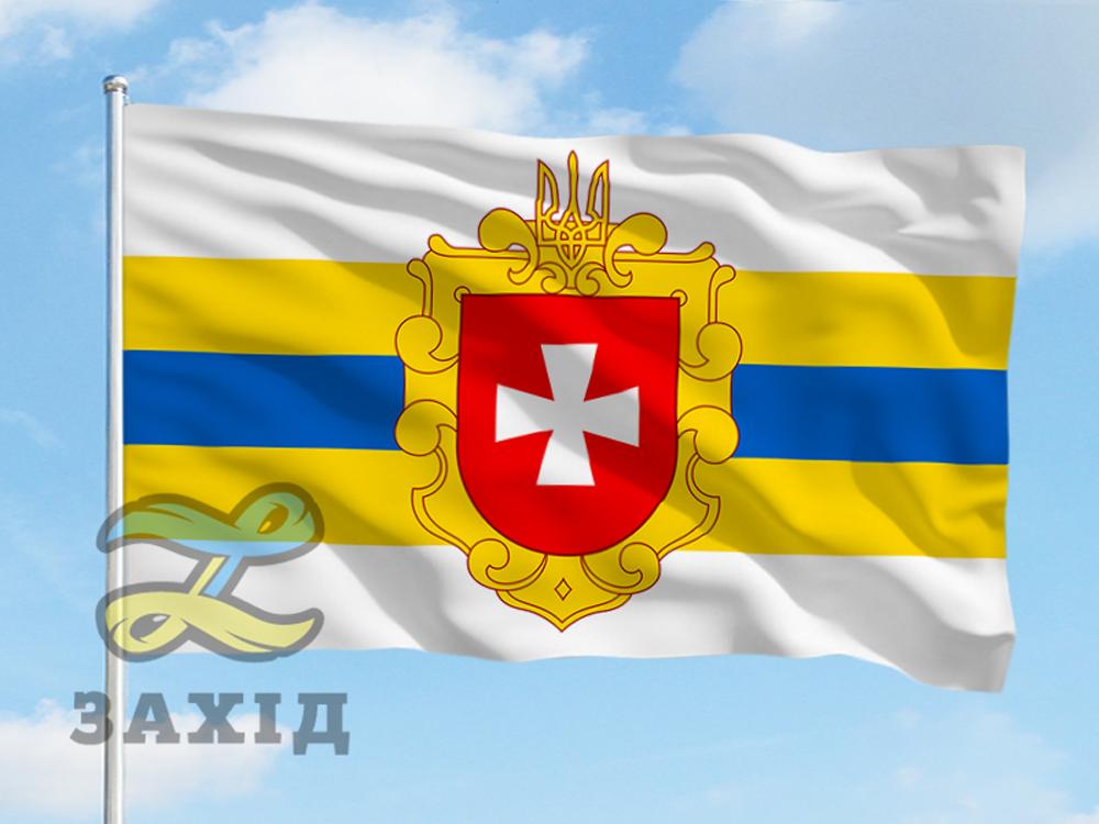 Прапор Рівненської області