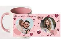 Чашка для закоханих на заказ с фото