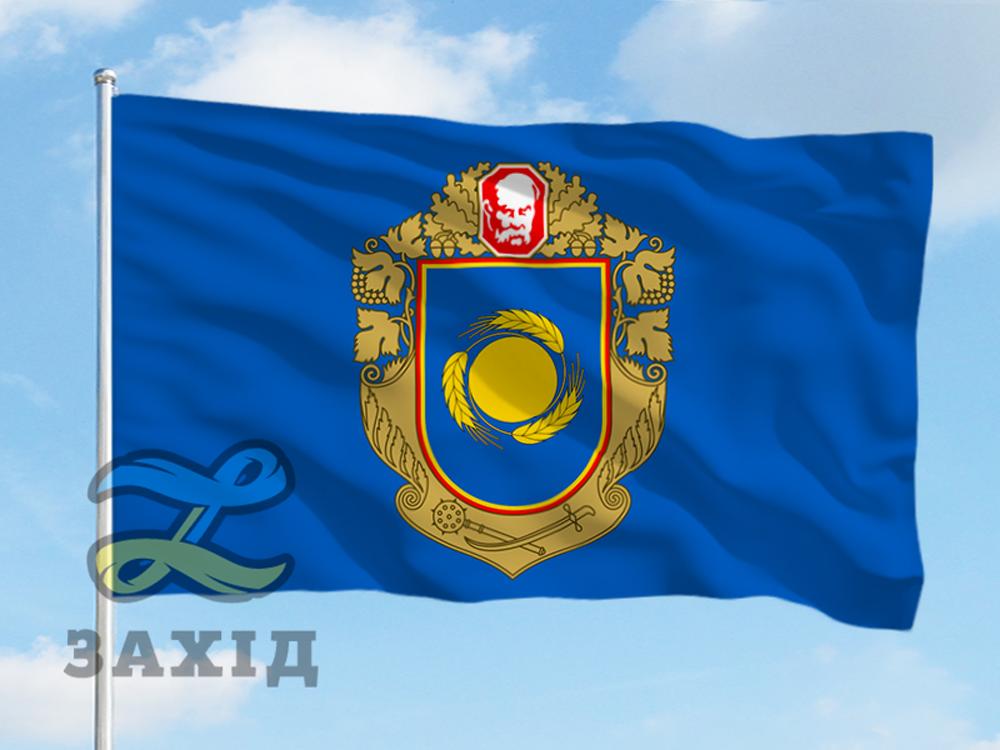 Прапор Черкаської області