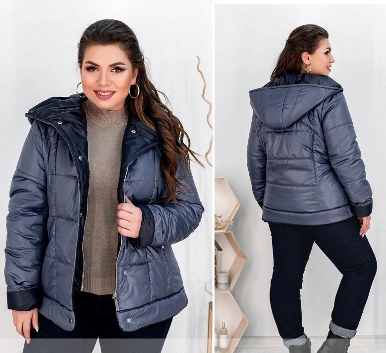 Весенняя стеганная куртка на молнии,темно-синяя 52-54,56-58,60-62,64-66