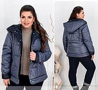 Весенняя стеганная куртка на молнии,темно-синяя 52-54,56-58,60-62,64-66, фото 1