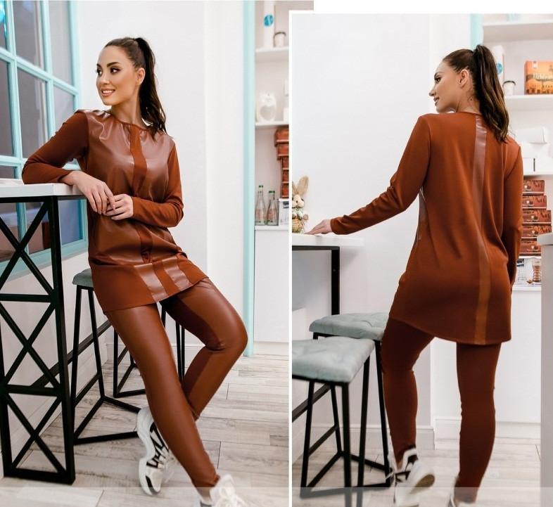 Стильный брючный женский костюм с кожаными вставками 48-62 размеры