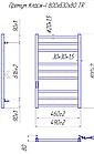 Полотенцесушитель электрический Mario Премиум Классик-I 800x500 + таймер-регулятор, фото 3