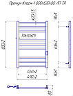 Полотенцесушитель электрический Mario Премиум Классик-I 800x500 + таймер-регулятор, фото 4