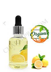 "Масло для кутикули Enjoy c ароматом Лимона ""Yellow Cuticle oil"" 50мл."