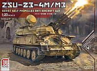ЗСУ-23-4 М/МЗ. Сборная модель зенитной установки ШИЛКА. 1/35 HONG MODEL H-5001