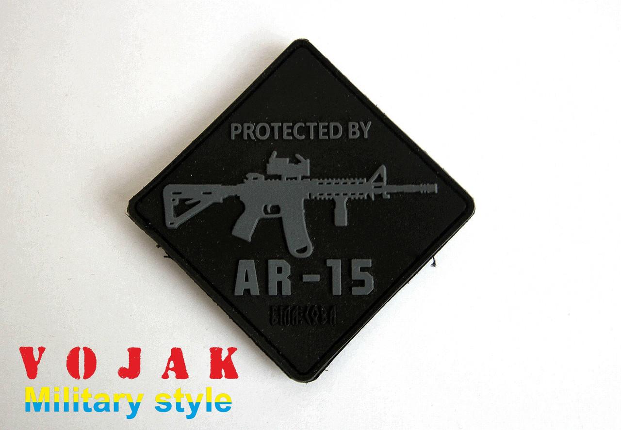"Шеврон ПВХ ""Protected by AR 15″ черно/серый"