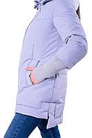 Слингокуртка и Куртка для беременных 3в1 Lullababe Nurmes Светло-серый