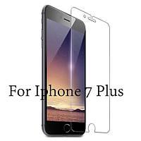 Защитное Стекло IPhone 7/8+ 0.33 мм 9H