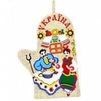 Кухонная прихватка сувенирная Украина