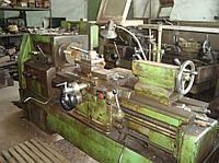 Токарно-винторезный станок 1В62Г., фото 1