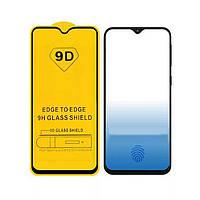 5D Защитное стекло для Xiaomi Redmi 7. На весь экран. Клей по всей поверхности