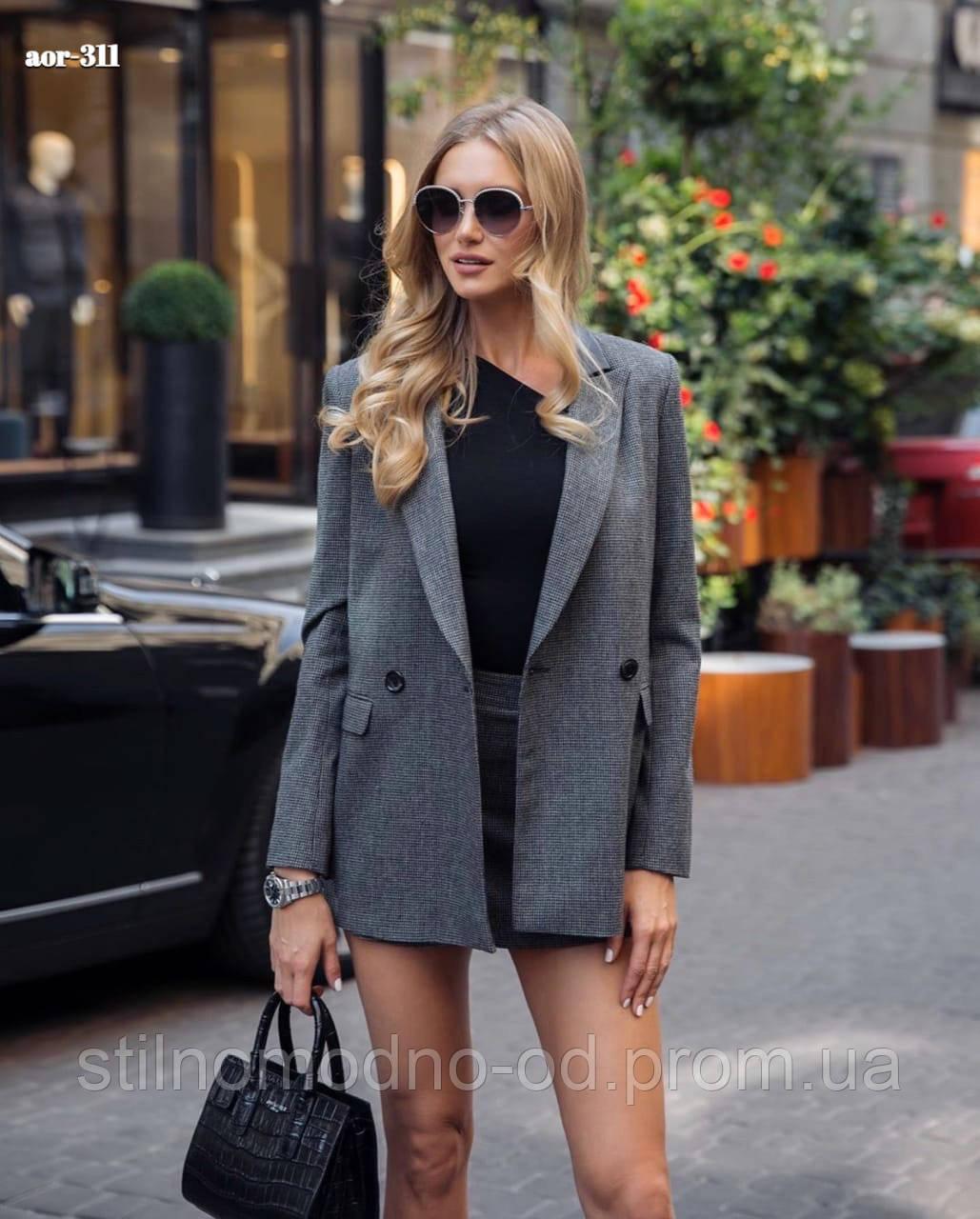 """Жіночий костюм """"Латард"""" від Стильномодно"""