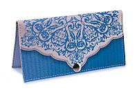 Жіночий гаманець -Бежеві мережива-. Ручна робота