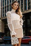 Стильна мереживна блуза прямого крою з об'ємними рукавами біла, фото 2
