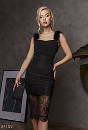Оригинальная юбка-миди классического кроя из кружева