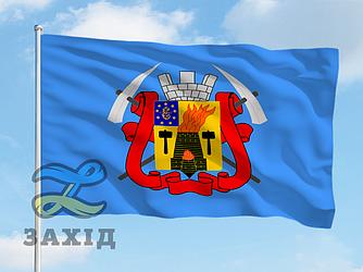 Прапор м. Луганськ