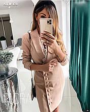 Сукня - жакет від СтильноМодно