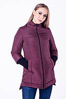 Слингокуртка и Куртка для беременных 3в1 Lullababe Nurmes Сливовый