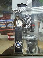 Брелок автомобильный силиконовый для ключей BMW БМВ! Качество! Турция! Брелок для ключей авто