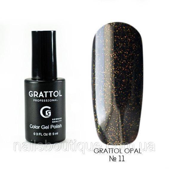 Гель лак Grattol Opal 11, 9мл