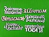 Подарунок на 14 лютого, день народження, 8 Березня торт серце MINI з LOVE IS., фото 3