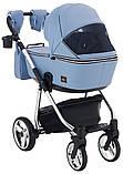 Коляска 2 в 1 Adamex Sierra Polar (Chrome) кожа 100% SR333 голубой - голубой (перфорация), фото 5