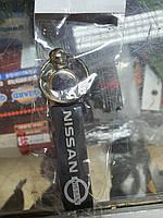 Брелок автомобильный силиконовый для ключей Nissan Ниссан! Качество! Турция! Брелок для ключей авто