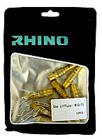 Газовый диффузор Rhino  MB15KD
