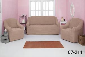 Чехол на диван и два кресла без оборки, натяжной, жатка-креш, универсальный Concordia 07-200