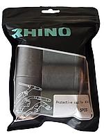 Защитный колпачок Rhino  к А141