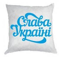 Подушка Слава України