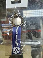 Брелок автомобильный силиконовый для ключей Volkswagen фольксваген! Качество! Турция! Брелок для ключей авто